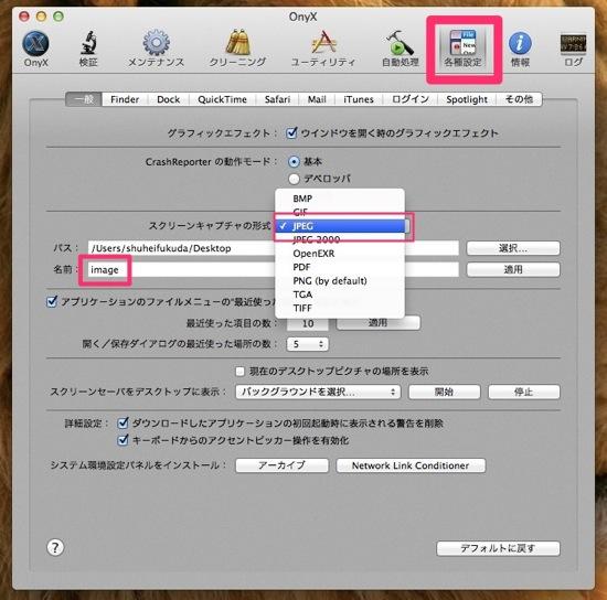 Mac capture image
