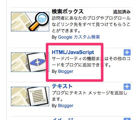 GoToTopBloggerButton1