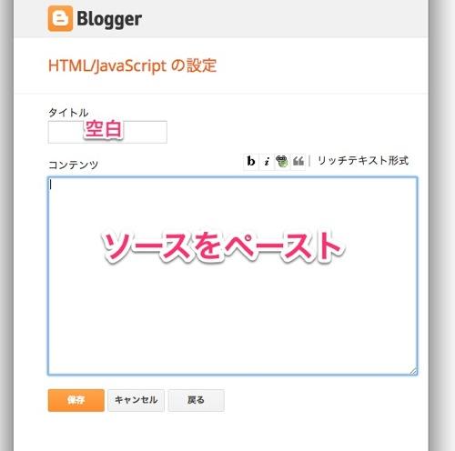 GoToTopBloggerButton2