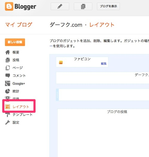 GoToTopBloggerButton4