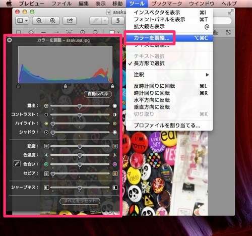 MacPreview6