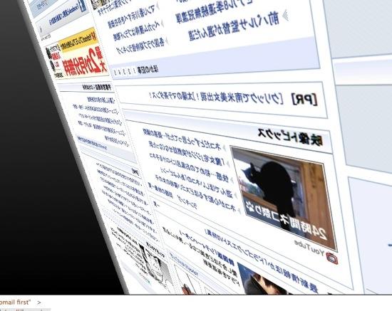 Firefox3Ddebug2