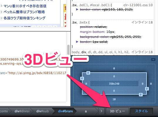 Firefox3Ddebug6