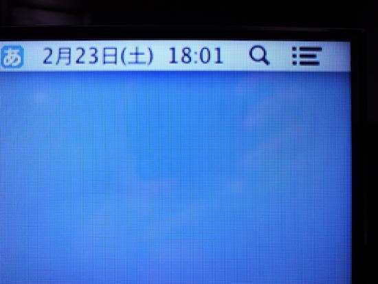 Tv mac monitor1