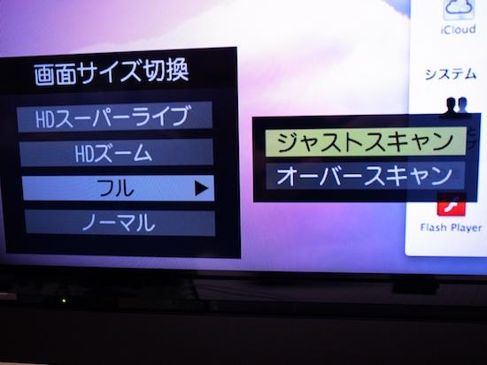Tv mac monitor4
