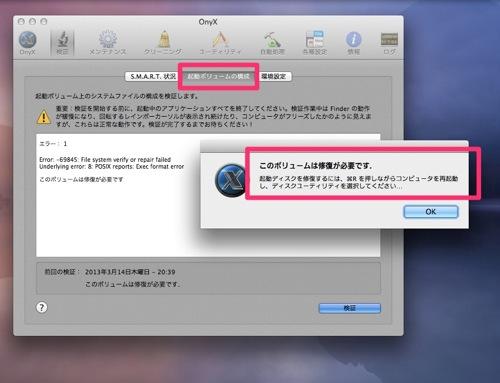 MacBookDiskRecovery1