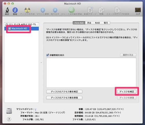 MacBookDiskRecovery11