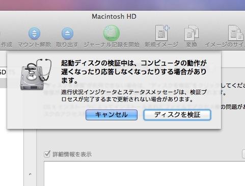 MacBookDiskRecovery12