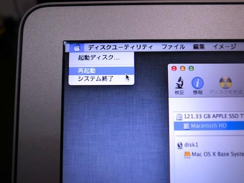 MacBookDiskRecovery9