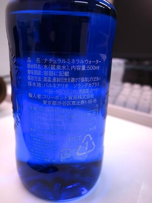 SOLAN Water5