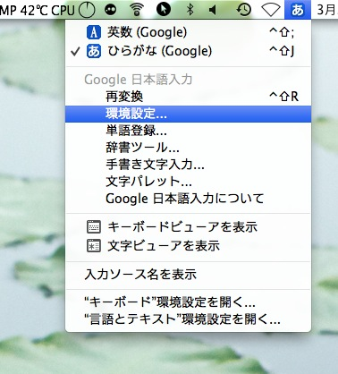 GoogleNIHONGO1