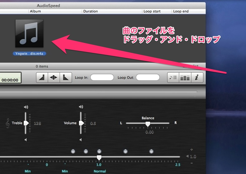 Mac Music Speed Slow Soft4