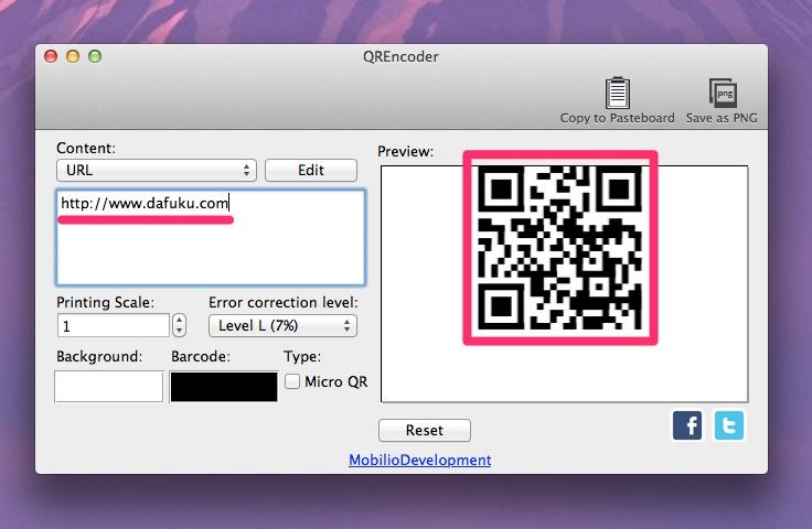 Mac QR Code soft1
