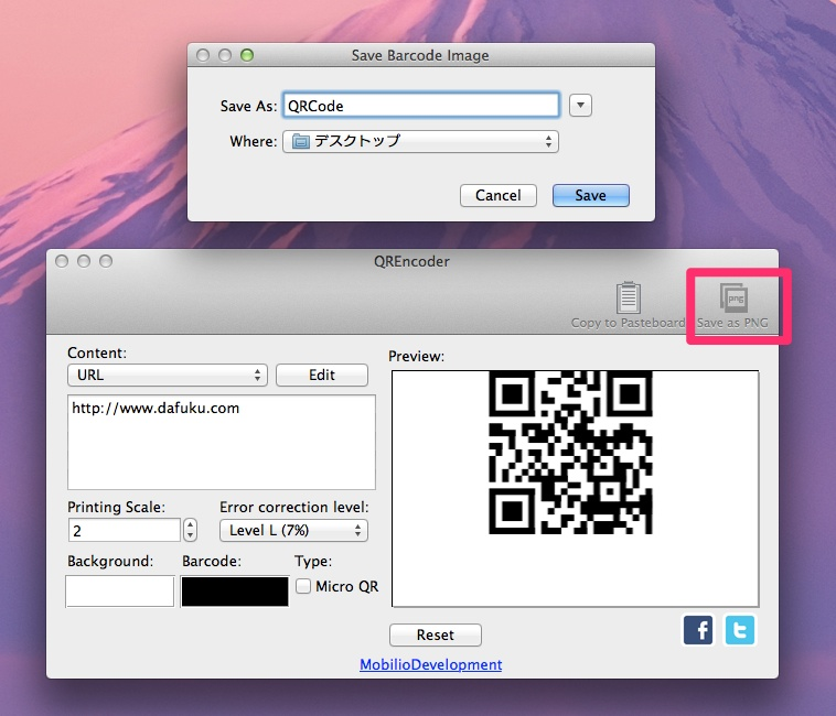 Mac QR Code soft2