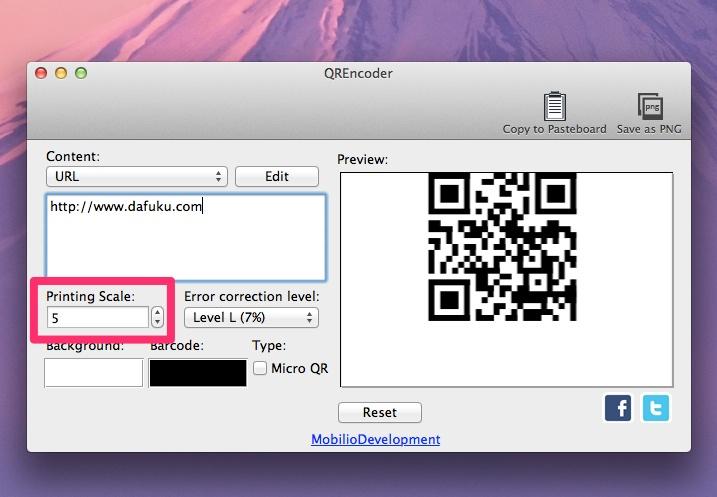 Mac QR Code soft3