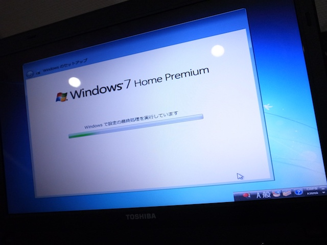 Windows7 dynabook Recovery10
