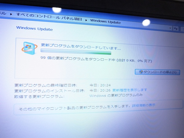 Windows7 dynabook Recovery12