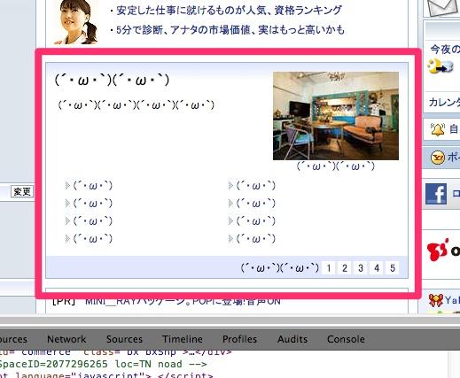 Chrome html css1