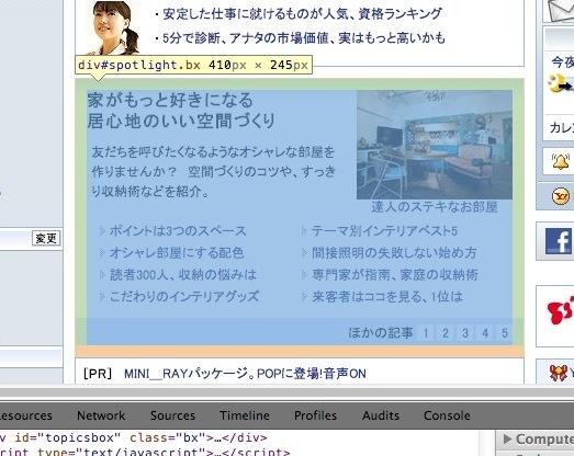 Chrome html css3