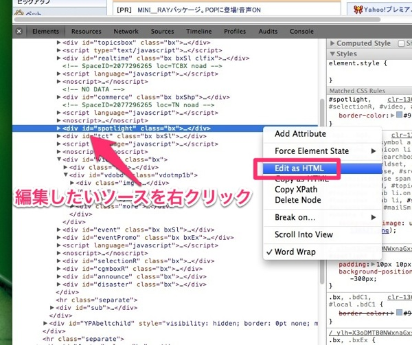 Chrome html css4