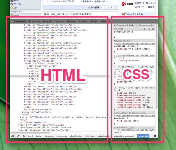 Chrome html css5