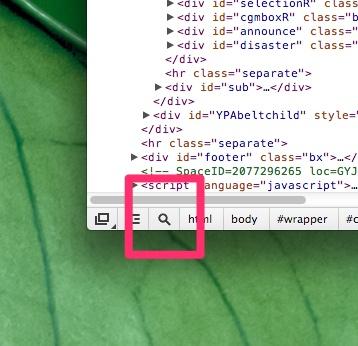 Chrome html css6