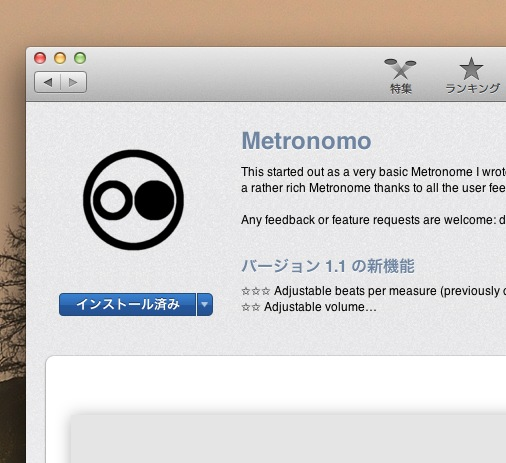 Mac METRONOME soft2