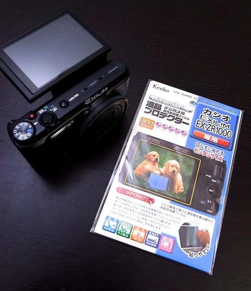 Camera Protect Film 1