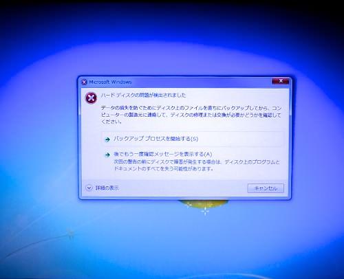 Intel ssd notepc 1