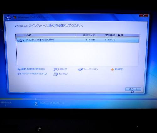 Intel ssd notepc 11