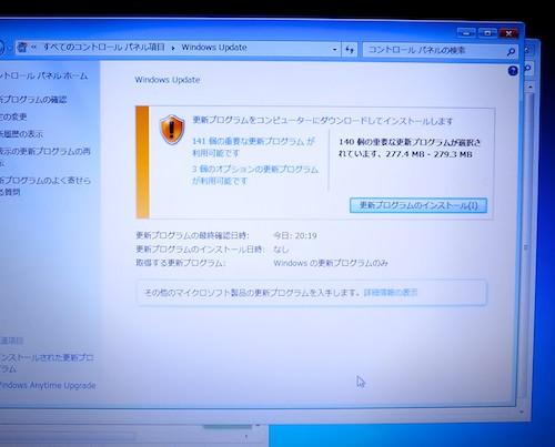 Intel ssd notepc 15