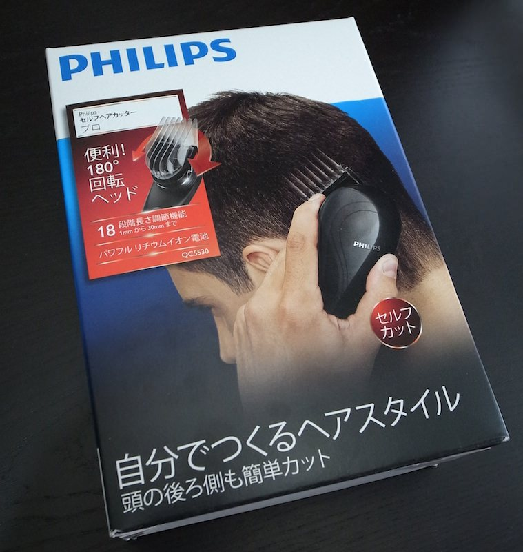 PHILIPS QC5530 1