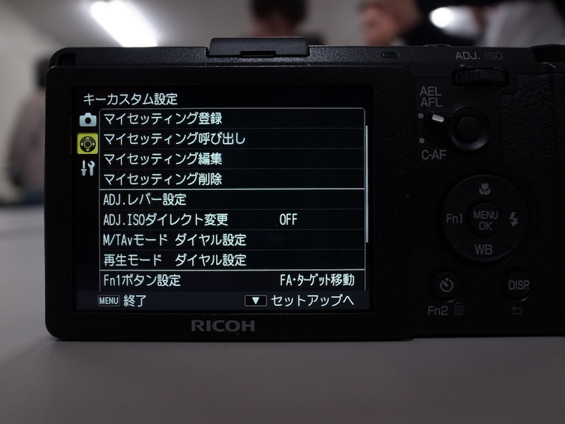 RICOH GR Event 10