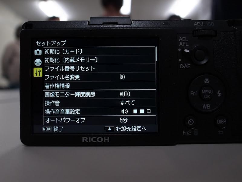 RICOH GR Event 11