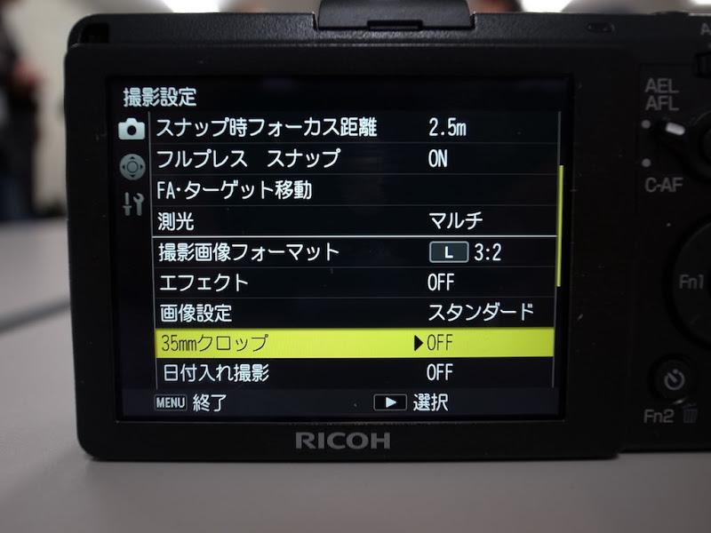 RICOH GR Event 12
