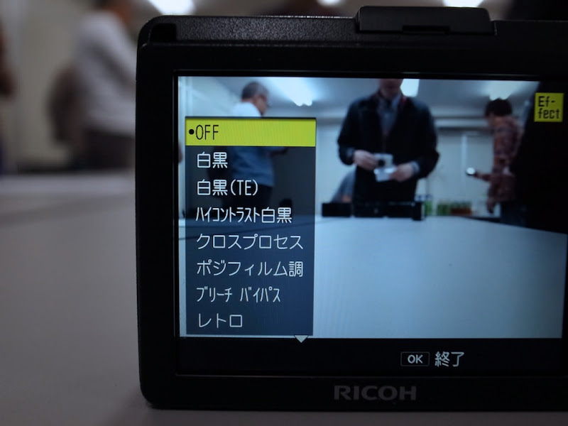 RICOH GR Event 5