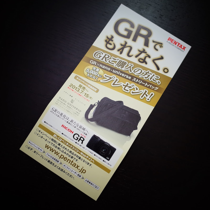 RICOH GR bag