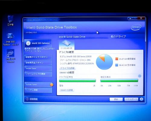 Intel ssd toolbox