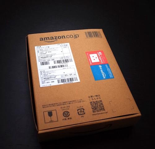 Amazon REVOLTECH DANBO 16