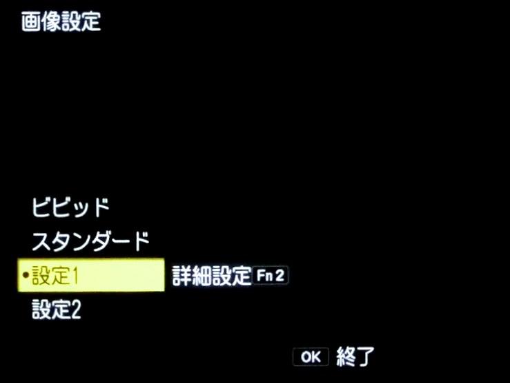 GR Mode Dial 5