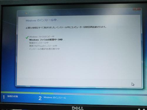 Intel SSD240GB 8