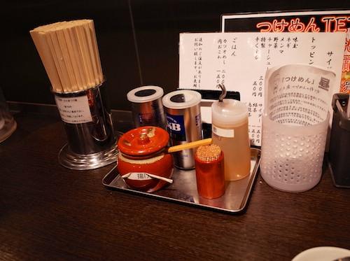 Roppongi TETSU Ramen 3