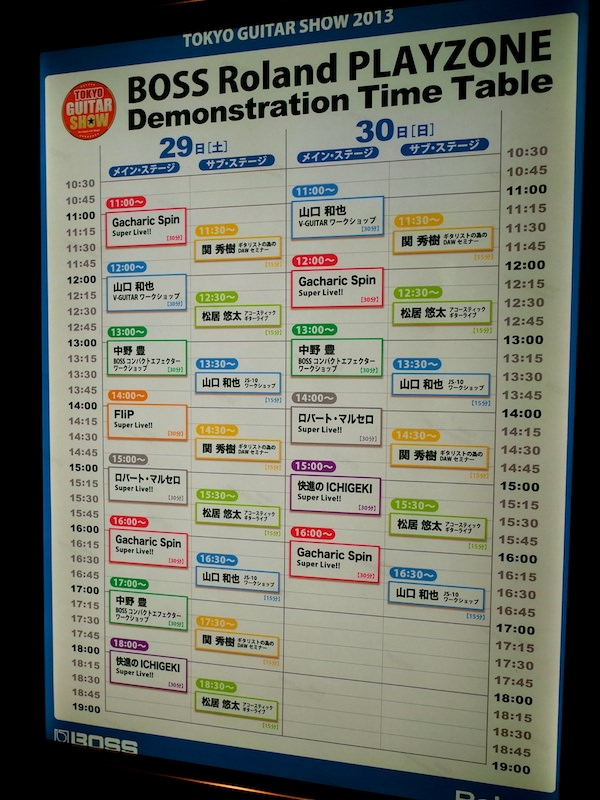 TOKYO GuitarShow2013 15