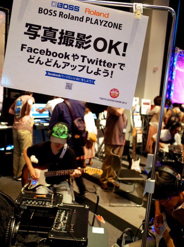 TOKYO GuitarShow2013 20