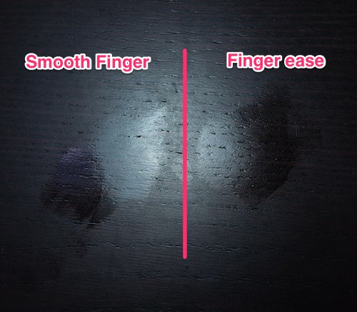 FingerEase SmoothFinger 5