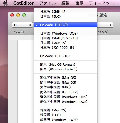 Mac CotEditor 3