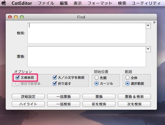 Mac CotEditor 5