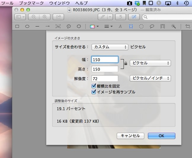 Mac image edit Preview 10