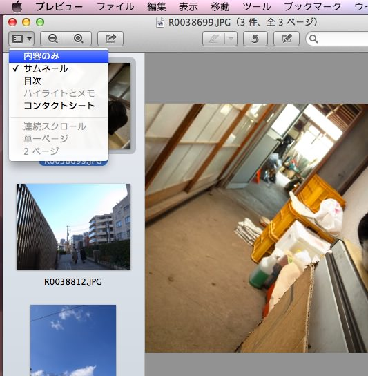 Mac image edit Preview 3