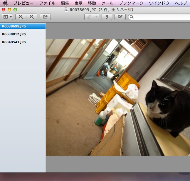 Mac image edit Preview 5